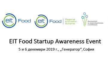 EIT Food Startup Awareness Event in Bulgaria - December 5-6